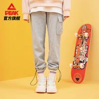 PEAK 匹克 X橘子男孩联名 DF314132 情侣款运动长裤