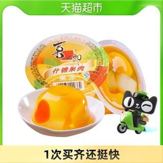 XIZHILANG 喜之郎 什锦果肉果冻布丁200g零食品喜糖糖果网红休闲200g×1杯