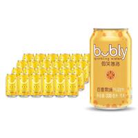 pepsi 百事 微笑趣泡bubly 百香果味  330ml*24瓶