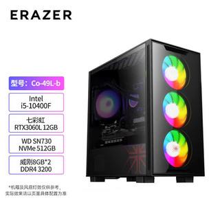 Lenovo 联想 异能者Co-49L 高端定制DIY游戏台式电脑主机(i5-10400F/B460/16G/512nvme/七彩虹RTX3060L) 黑