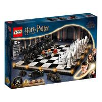 LEGO 乐高 哈利波特系列 76392 霍格沃茨巫师棋