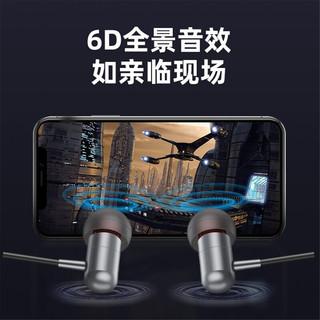 Newsmy 纽曼 有线耳机无痛降噪线控电竞游戏入耳式适用于苹果华为小米vivoppo