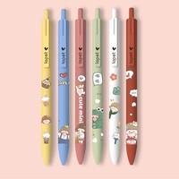 咔巴熊 乐派限量版中性笔 0.5mm 3支装