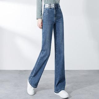她池 2021秋装新款宽松显瘦阔腿休闲裤女