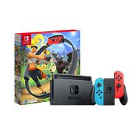 Nintendo 任天堂 国行 Switch游戏主机 续航增强版 红蓝&健身环大冒险