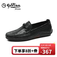 金利来(goldlion)男鞋都市时尚轻质皮鞋防滑耐穿商务休闲鞋50803045201A-黑色-40码