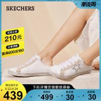 SKECHERS 斯凯奇 Skechers斯凯奇2021新款休闲半拖帆布鞋女潮软底一脚蹬懒人鞋