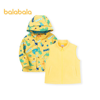 balabala 巴拉巴拉 男童外套春秋装2021新款宝宝儿童三合一冲锋衣两件套防雨 黄色调00333 110cm