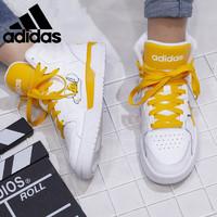 adidas 阿迪达斯 NEO女鞋2021秋季新款舒适高帮运动休闲鞋FY2960