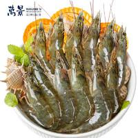 无冰白虾(赠海带)/虾仁1kg*2件+虾滑150g*6件+日式蒲烧鳗鱼480g(80g*6小袋)
