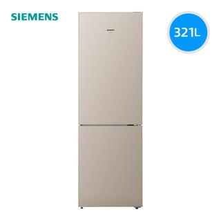 SIEMENS 西门子 节能双开门小型家用电冰箱两门风冷无霜KG33NV23EC