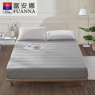 FUANNA 富安娜 床笠全棉床垫软垫床褥褥子垫被双人家用加厚保护垫薄款1.2米/1.5米/1.8米