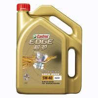 Castrol 嘉实多 极护 钛流体全合成机油 5W-40 A3/B4 SN/CF级 4L