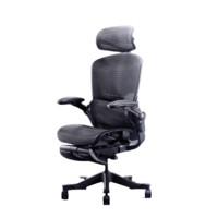 YANXUAN 网易严选 3D办公椅 星舰定制款