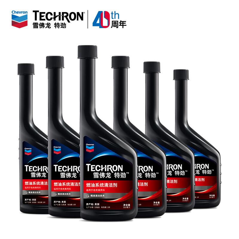 特劲TCP 浓缩汽油添加剂 355ml 6瓶装