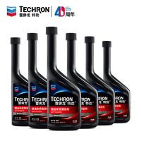 Chevron 雪佛龙 特劲TCP 浓缩汽油添加剂 355ml 6瓶装