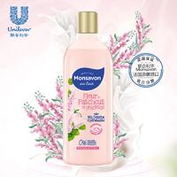 Unilever 联合利华 Monsavon 沐丝纷 甜扁桃天然沐浴露 300ml