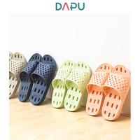 DAPU 大朴 1010800401 中性款拖鞋