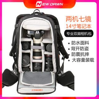 NewDawn专业尼康佳能单反相机包双肩摄影包大容量防盗多功能背包