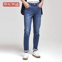 J.ZAO 京东京造 男士浅蓝色牛仔裤 6941592718055
