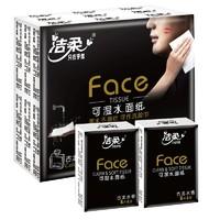 天猫U先:C&S 洁柔 黑Face系列 手帕纸 4层6张18包