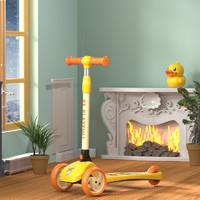 PLUS会员:luddy 乐的 儿童滑板车