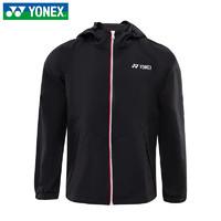 YONEX 尤尼克斯 羽毛球服男士连帽外套薄款防风开衫运动服150051BCR