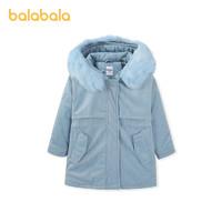 balabala 巴拉巴拉 女童棉服 灰蓝色