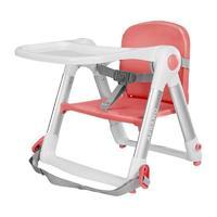 Apramo 多功能儿童餐椅 西柚红