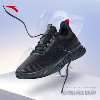 ANTA 安踏 不止步跑步鞋2021秋季新款男生黑色跑鞋轻便减震学生运动鞋男