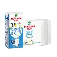 88VIP:Arla 爱氏晨曦 低脂纯牛奶  200ml*24盒
