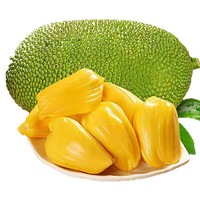 享味观  海南黄肉菠萝蜜  含箱16-20斤