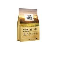 J.ZAO 京东京造 无谷全价鸡肉配方猫粮 6kg