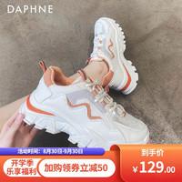 DAPHNE 达芙妮 老爹鞋女2021夏季新品透气百搭休闲鞋增高运动鞋子女 米橘 35