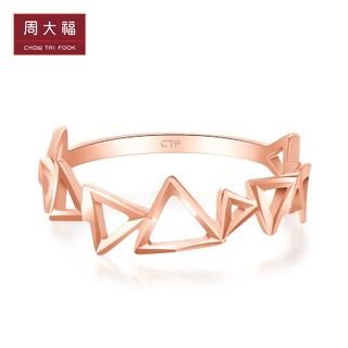 CHOW TAI FOOK 周大福 珠宝首饰个性大气几何18K金彩金戒指E125078精选