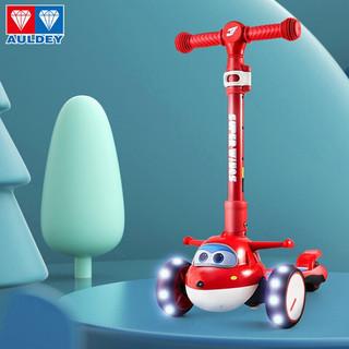 PLUS会员 : AULDEY 奥迪双钻 超级飞侠系列 儿童滑板车 升级款