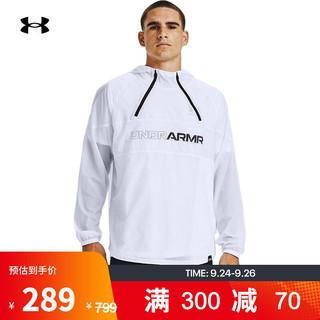 UNDER ARMOUR 安德玛 官方UA Anorak男子篮球运动卫衣Under Armour1355444 白色100 XL