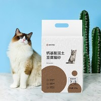 J.ZAO 京东京造 3合1混合猫砂 2.8kg*4袋
