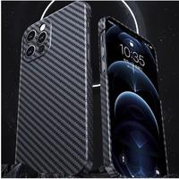Benks 邦克仕 iPhone13全系列 凯夫拉材质 全包手机壳