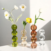 Happy Bear 北欧ins创意简约透明玻璃葫芦小花瓶插花干花水培客厅摆件装饰品  雨后花园2件套