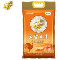 PLUS会员:福临门 雪国冰姬 五常精选香米 5kg