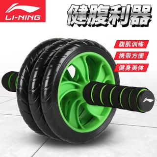 LI-NING 李宁 健腹轮腹肌初学者收腹部静音健身器材家用女减肚子滚轮滑轮男
