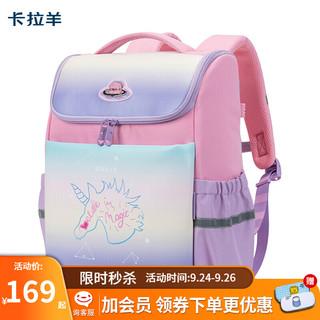 Carany 卡拉羊 小学生书包男女孩儿童书包减负双肩背包韩版校园包