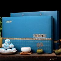 PLUS会员:LIXIANGYUAN 立香园 新会小青柑普洱茶 精选28粒*1盒