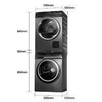 LittleSwan 小天鹅 TG100V88WMUIADY5+TH100-H36WT 洗烘套装