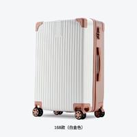 DIIB 拉杆箱 万向轮耐磨抗摔行李箱   168白金 22英寸