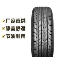 飞跃轮胎 龙腾 Supremacy 205/55R16 91V Feiyue