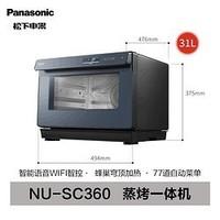 88VIP:Panasonic 松下 NU-SC360B 烤箱蒸烤 31L