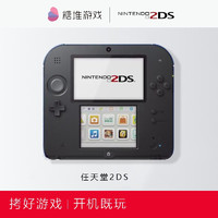 Nintendo 任天堂 游戏机 黑色