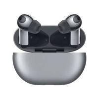 HUAWEI 华为 FreeBuds Pro 主动降噪无线蓝牙耳机 有线充版